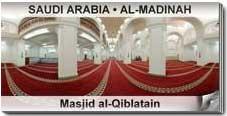 مسجد ذو قبلتین